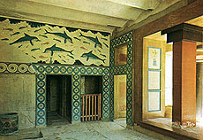 Knossos Mansion