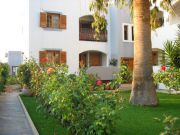 Angela Studios and Apartments in Crete, Lasithi, Sisi