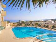 Radamanthy Hotel Apartments in Crete, Rethymno, Sfakaki
