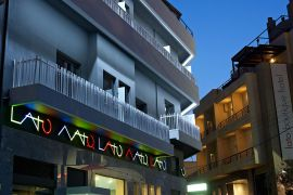 Lato Boutique Hotel, Heraklion Town, Facade of the new wing