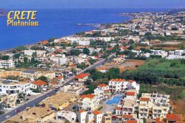 Platanias Village