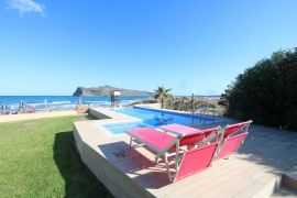 Seafront House, Agia Marina, private pool area 3