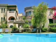 Aquarius Apartments in Crete, Heraklion, Agia Pelagia